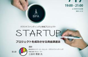 BPA-LIVE-47-AE